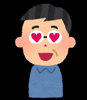 ojisan3_heart