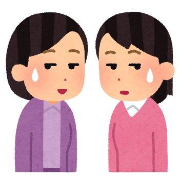 kimadui_women