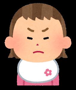baby_girl02_angry.png