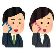 banner_smartphone_talk_business.jpg