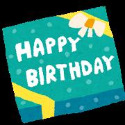birthday_present.png