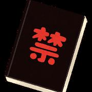 book_kinsyo.png