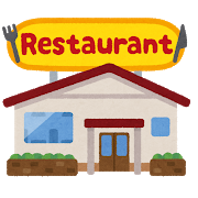 building_food_family_restaurant.png
