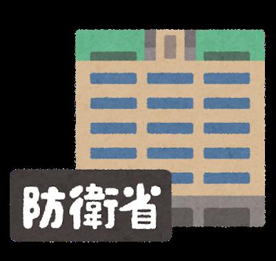 building_gyousei_text13_boueisyou.png