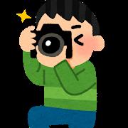 Camera man boy