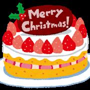 christmas_cake.png