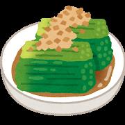 food_hourensou_ohitashi.png
