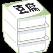 food_tofu_3pack.png