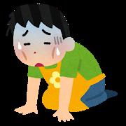 karou_hoikushi_man.png
