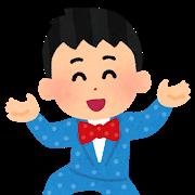 kid_job_boy_geinin.png