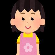 kid_job_girl_hoikushi_syufu.png