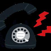 phone_kurodenwa_call.png