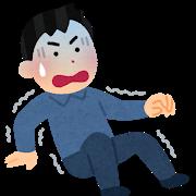 pose_koshi_nukeru_kowai_man.png