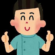 seitaishi_man.png