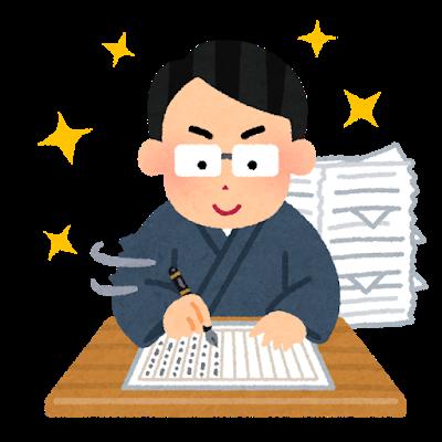 slump_good_man_write.png