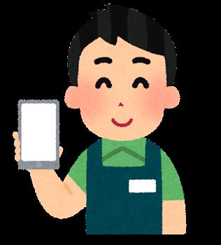 smartphone_blank_tenin_man.png