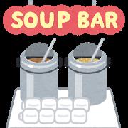 soup_bar.png
