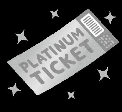 ticket_platinum.png